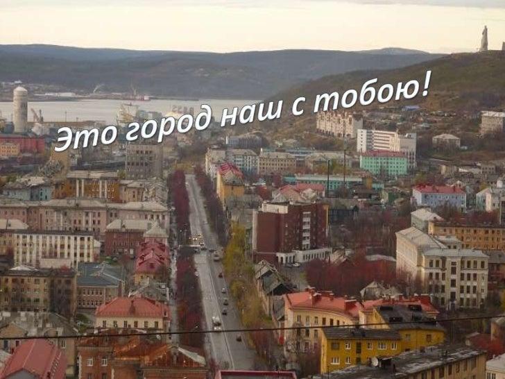 Родители Серапион Николаевич иКлавдия Арсентьевна Хрусталевы жили в        г. Великий Устюг, работалипортными, имели свой ...