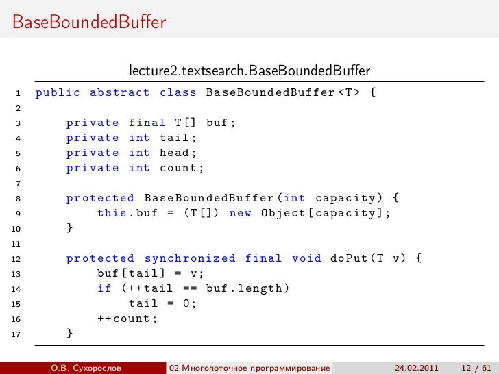 BaseBoundedBuffer                         lecture2.textsearch.BaseBoundedBuffer 1   public abstract class BaseBoundedBuffer ...
