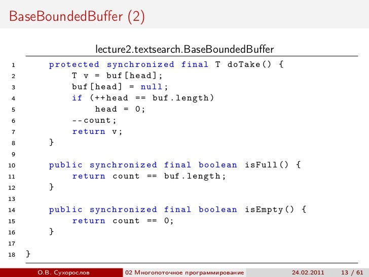 BaseBoundedBuffer (2)                           lecture2.textsearch.BaseBoundedBuffer 1          protected synchronized fina...