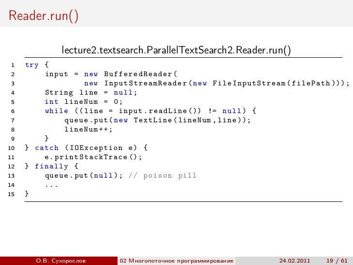 Reader.run()                lecture2.textsearch.ParallelTextSearch2.Reader.run() 1   try { 2       input = new Buff eredRe...
