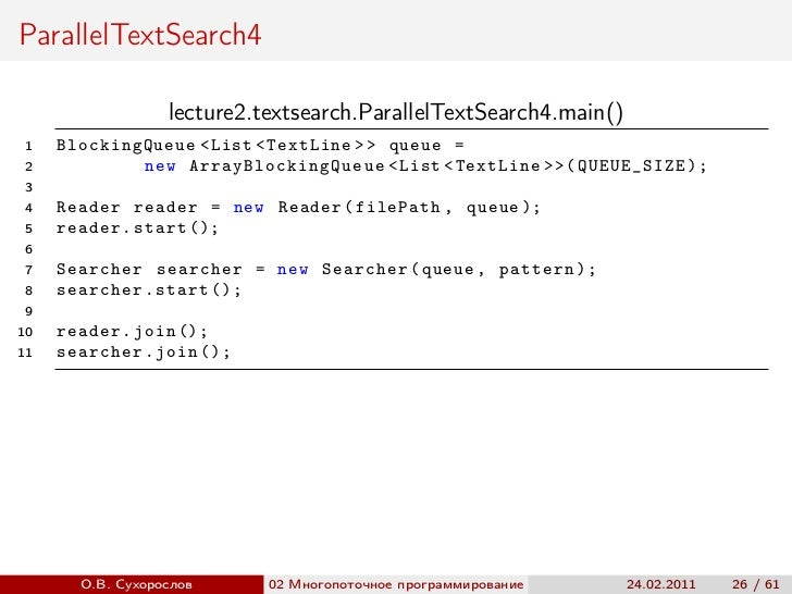 ParallelTextSearch4                  lecture2.textsearch.ParallelTextSearch4.main() 1   BlockingQueue < List < TextLine > ...