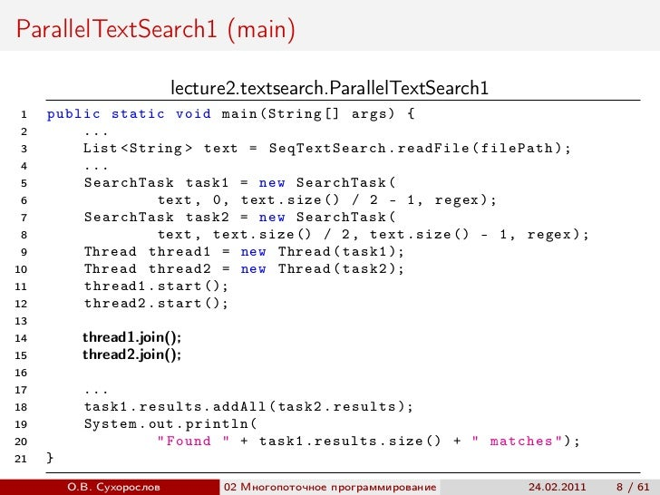 ParallelTextSearch1 (main)                           lecture2.textsearch.ParallelTextSearch1 1   public static void main (...