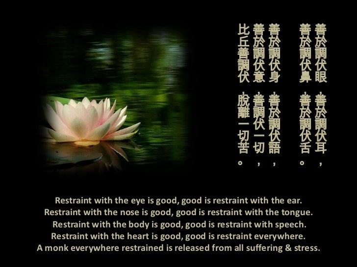 比善善            善善                                                丘於於            於於                                        ...