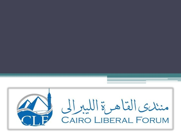 تحديات الاقتصاد المصري بعد ثورة الخامس والعشرين من يناير