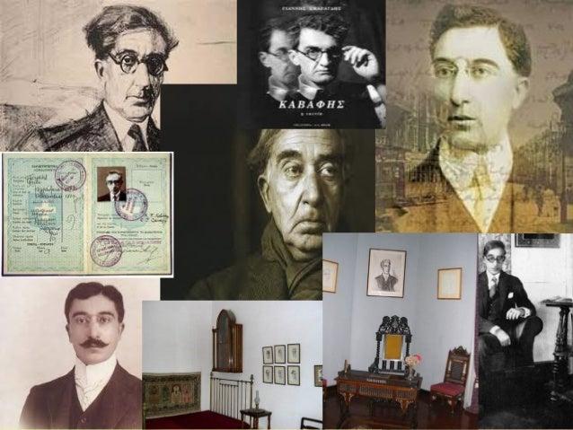 ΚΑΤΗΓΟΡΙΕΣ ΠΟΙΗΜΑΤΩΝ Ο ίδιος είχε κατατάξει τα ποιήματά του σε τρεις κατηγορίες: τα ιστορικά, τα φιλοσοφικά και τα ηδονικά...