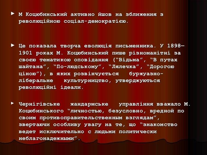 Певец пушкин читать онлайн
