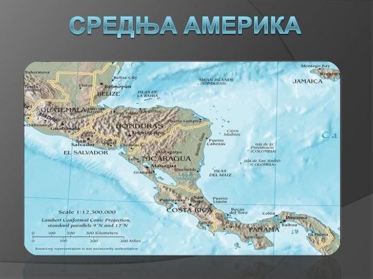 Основни географски         подаци о континенту   ПОВРШИНА: 2.670.000 км2   БРОЈ СТАНОВНИКА: 192 милиона   ГУСТИНА НАСЕЉ...
