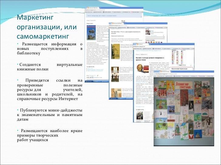 знакомство с каталогами библиотеки