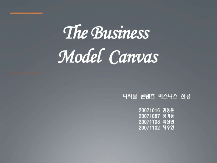 The BusinessModel Canvas