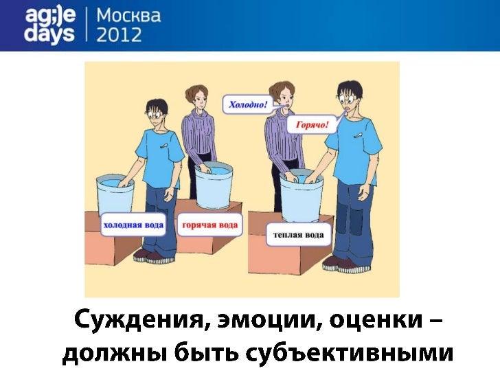 гребнев николай -  пустая болтовня или эффективное совещание