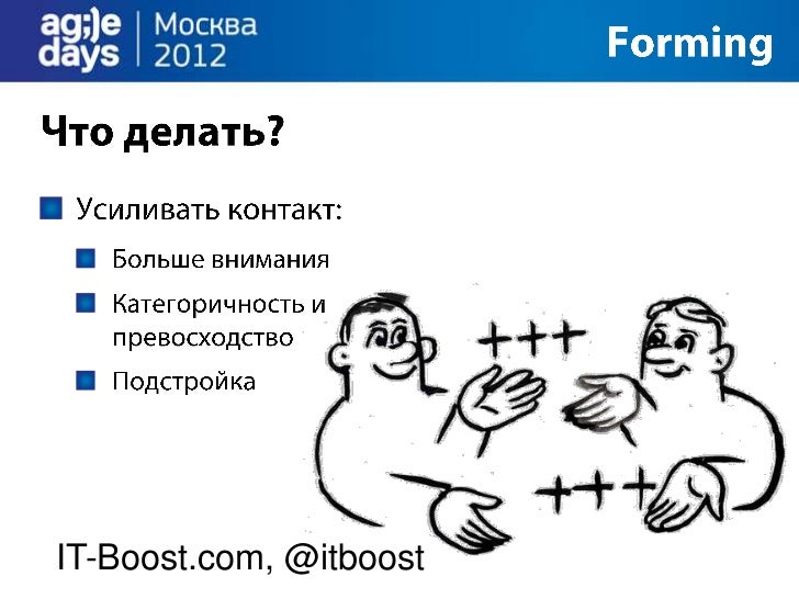 IT-Boost.com, @itboost
