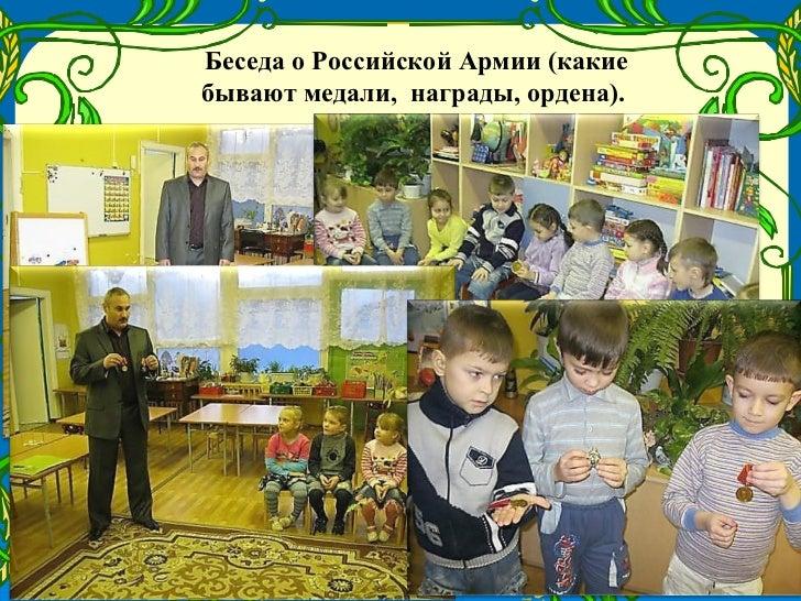 презентация о богатырях для детей