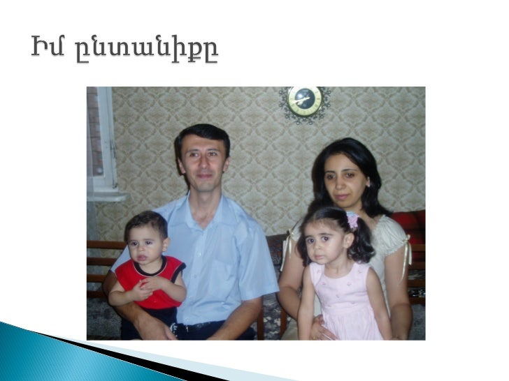 «Մխիթար Սեբաստացի»կրթահամալիրՆոր դպրոց2-1 դասարանԱրսեն Մնասյան