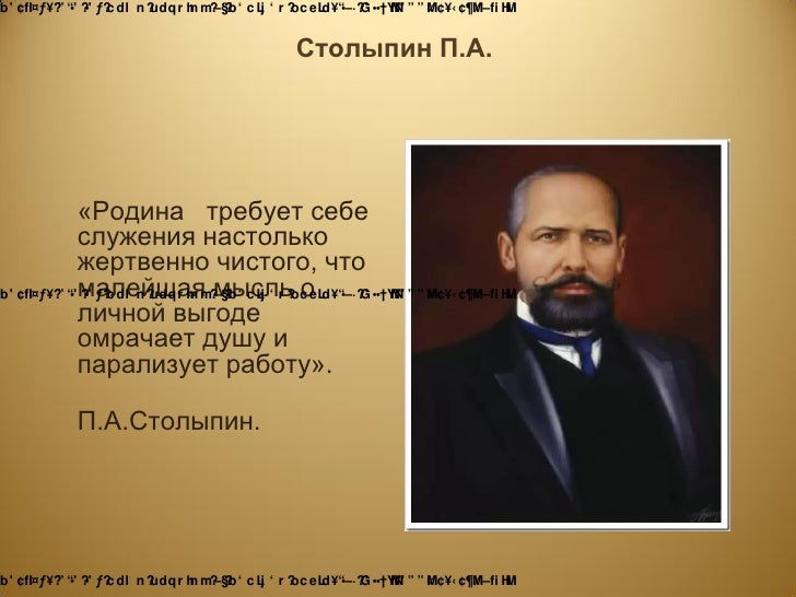 Changed with the DEMO VERSION of CAD-KAS PDF-Editor (http://www.cadkas.com).                                            Ст...