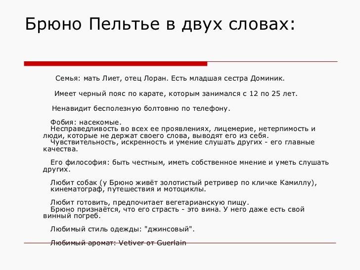 ebook Bâtonnets