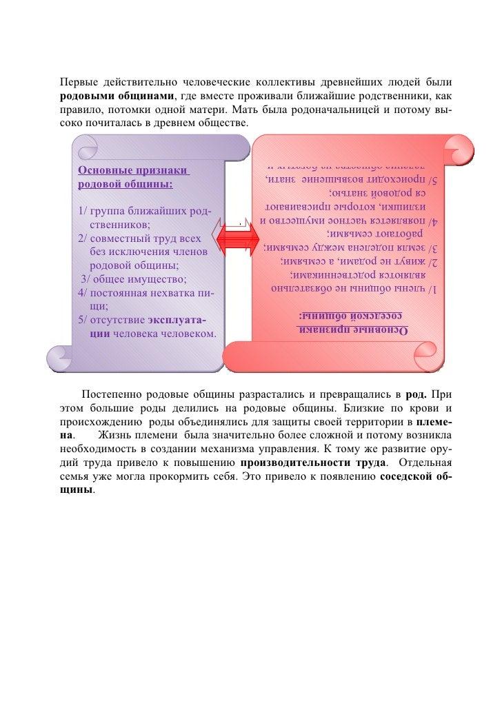 https://image.slidesharecdn.com/random-120412041556-phpapp02/95/-21-728.jpg?cb=1334204660