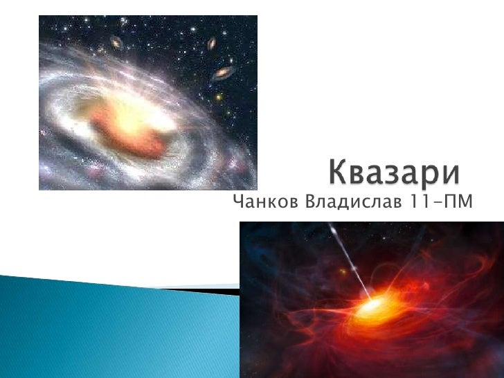 Чанков Владислав 11-ПМ