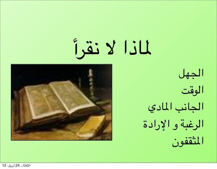 9#ذا ;$c kأ                                          اo_Q                                          ا/7          ...