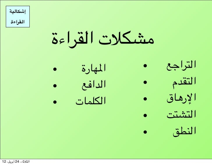 إ4#7(DE      ا7.Hاءة                        4^pت ا$;اءة                        •    ا9_#رة   •   ا=;ا3...