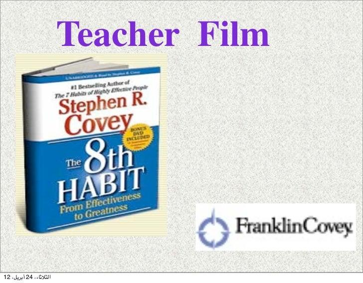 """Teacher Film12 ،-,+*ا""""#$%&ء، 42 أ"""