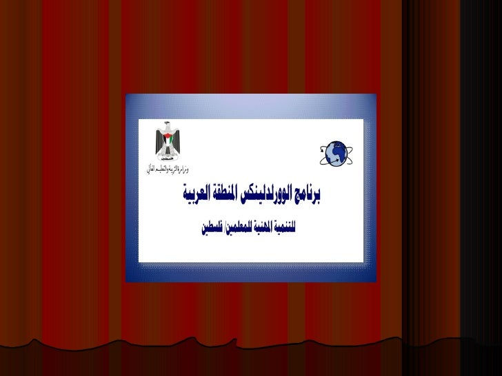 التكاثر اللجنسي)الخضري(                 الهداف:            التعرف على مفهوم التكاثر الخضري   2.            التعرف...