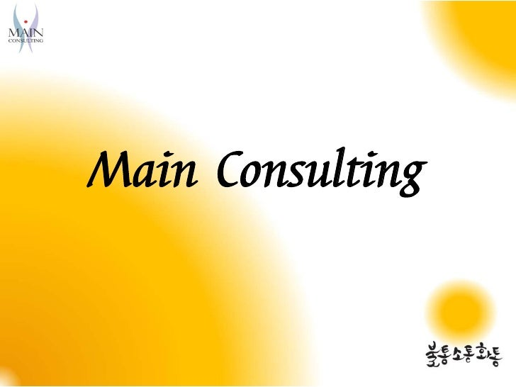 Main Consulting