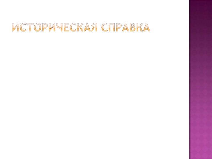электрон. учебник