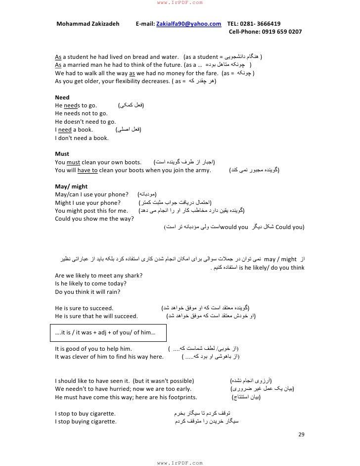 modern english grammar marcella frank pdf download
