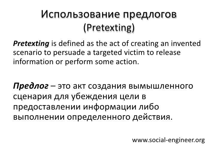 Манипулирование          (Manipulation)https://irrelevantaxiom.wordpress.com/2011/10/14/the-age-of-manipulation/