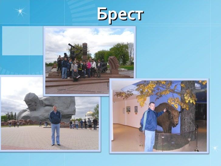 prezentatsiya-na-temu-moi-uvlecheniya-9-klass