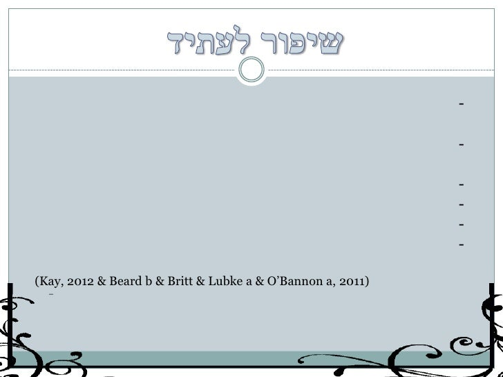 –        -http://portal.macam.ac.il/Search.aspx?keyType=Subject&item                                                   Id=...