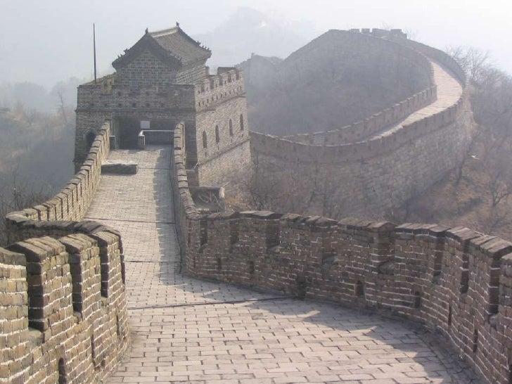 хятад Slide 2