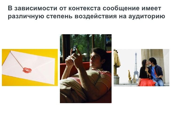 How to communicateemployer image