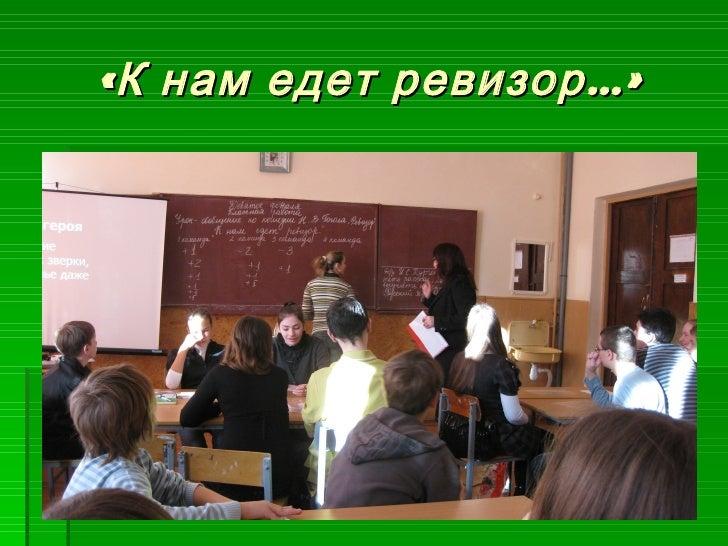 Сценарий о пушкине
