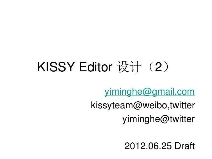 KISSY Editor 设计(2)          yiminghe@gmail.com       kissyteam@weibo,twitter              yiminghe@twitter              20...