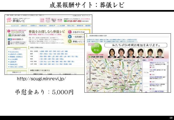 弔慰金あり:5,000円               10