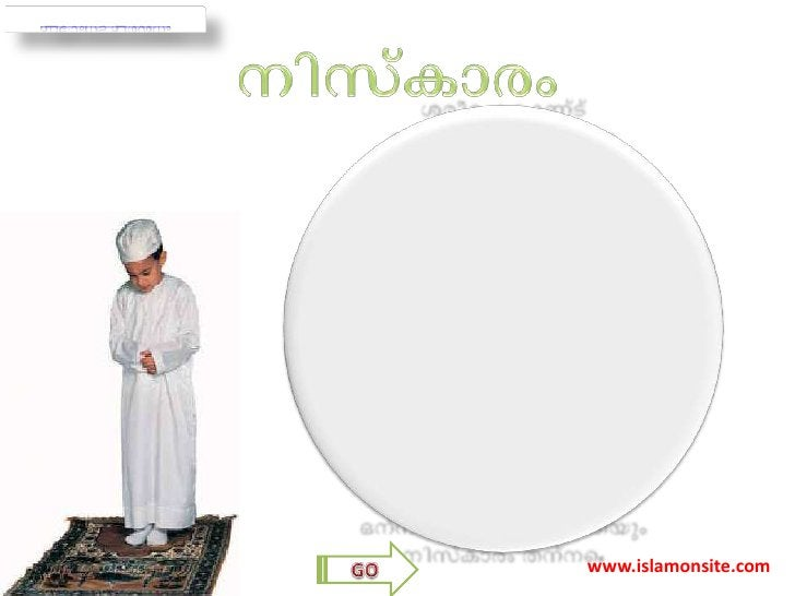 www.islamonsite.com