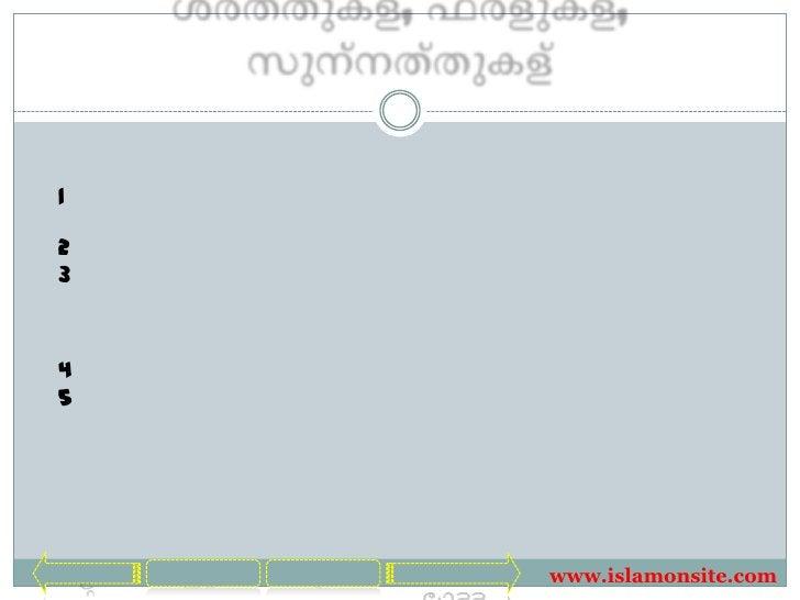 12345    www.islamonsite.com