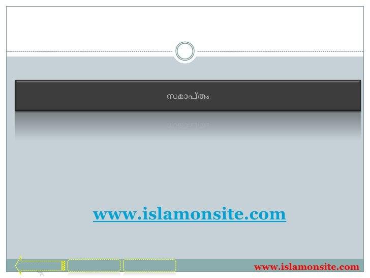 www.islamonsite.com               www.islamonsite.com