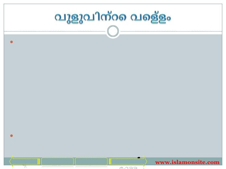     -   www.islamonsite.com