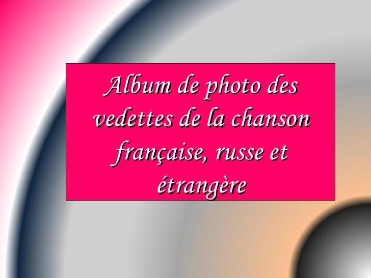 Album de photo desvedettes de la chanson  française, russe et      étrangère