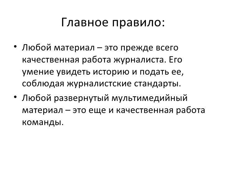 Илона ФантаКиев, июль 2012ilona.fanta@gmail.com