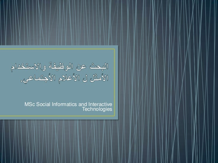 MSc Social Informatics and Interactive                        Technologies
