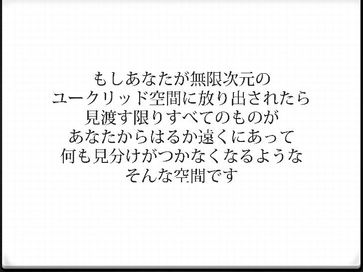 http://fsharpnews.blogspot.jp/2009/07/traveling-salesman-demo-from-fnet.html
