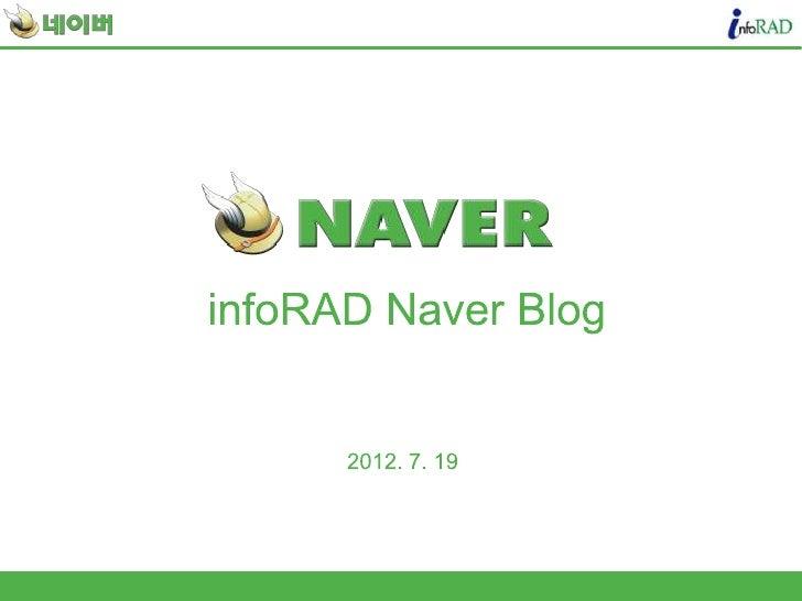 1. Naver의 정의와 특징                              &네이버는 ㈜NHN에서 제공하고 있는 인터넷 포탈 사이트로, 국내에 최적화된 '검색로봇'이 가장 큰 특징전세계 15세이상 인구가 가정과 ...