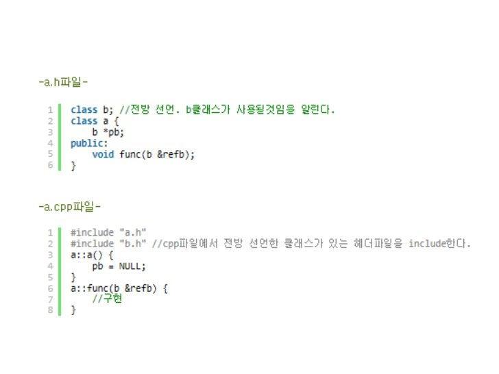 • 분산 빌드하는 PC가 많을수록 BuildTime  이 단축 된다.