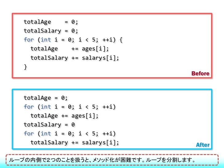 totalAge    = 0;    totalSalary = 0;    for (int i = 0; i < 5; ++i) {      totalAge    += ages[i];      totalSalary += sal...