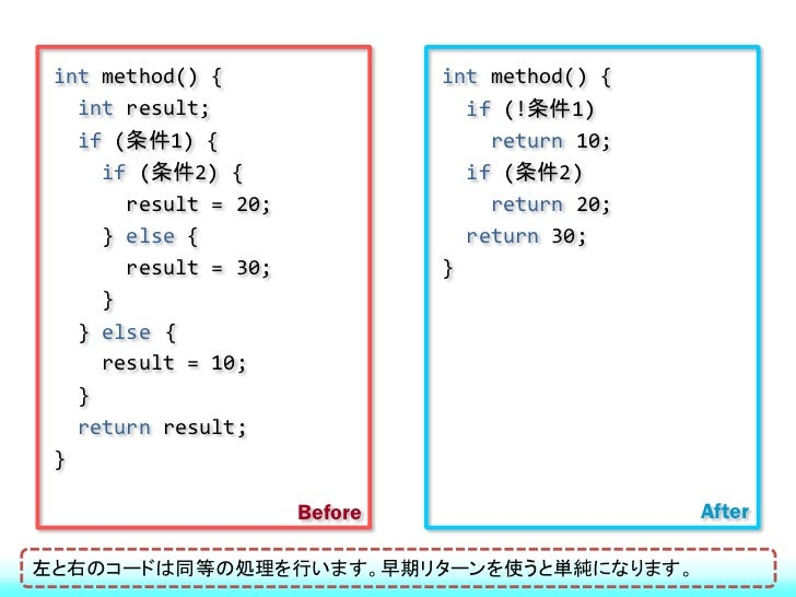 if (x < 0) {     x = 0;   } else if (x > 640) {     x = 640;   }                                                   Before ...