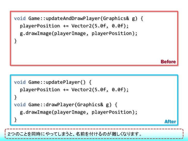 class Player {                class Player { public:                       public:   Player(float x,                Player...