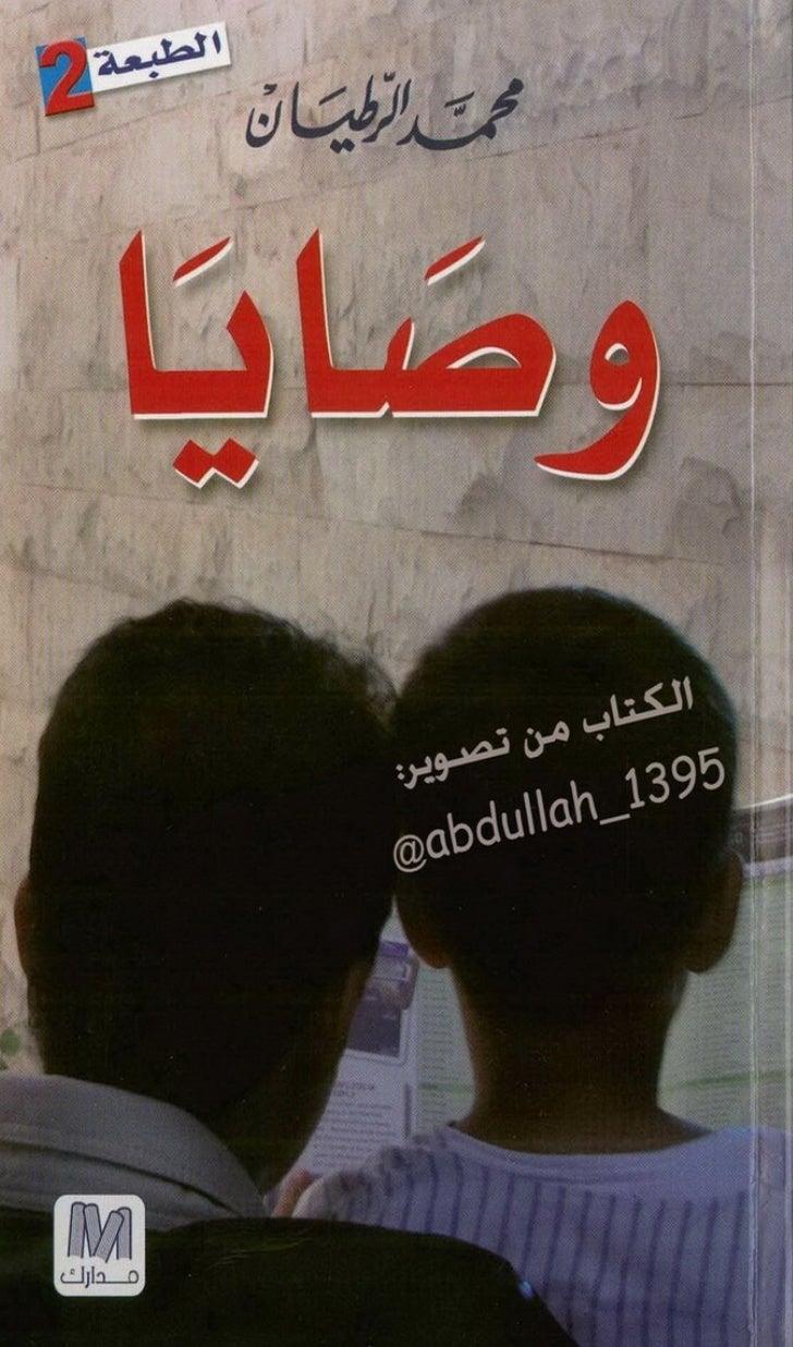Twitter: @abdullah_1395